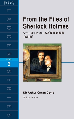 From the Files of Sherlock Holmes