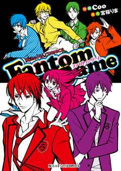 Fantom Game