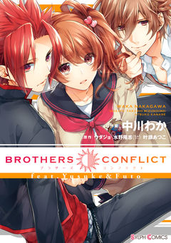 BROTHERS CONFLICT feat.Yusuke&Futo