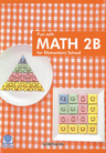 Fun with MATH 2B for Elementary School