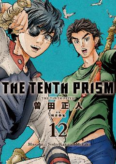 The Tenth Prism