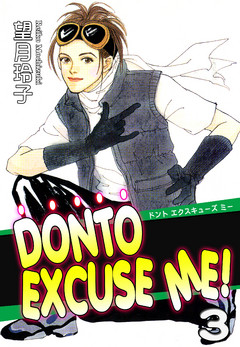 DONTO EXCUSE ME!