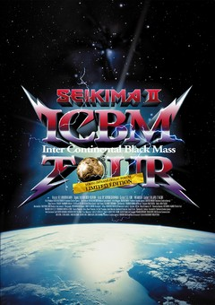 ICBM (Inter Continental Black Mass) TOUR 東京国際フォーラム LIMITED EDITION (D.C.12/2010)