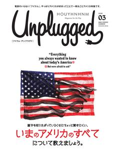 HOUYHNHNM Unplugged ISSUE 03 2016 SPRING SUMMER