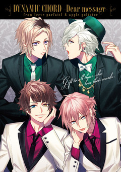 DYNAMIC CHORD ‐ Dear message ‐ from [reve parfait] & apple‐polisher