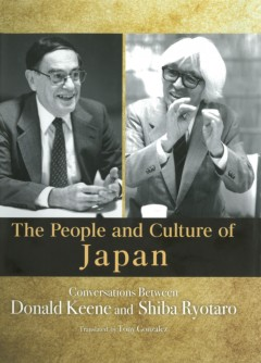 The People and Culture of Japan