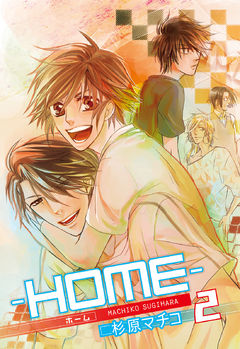 ─HOME─