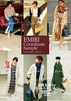 EMIRI Coordinate Sample ‐ Autumn‐Winter/183styles ‐