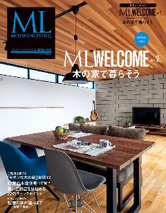 ML WELCOME VOL.2