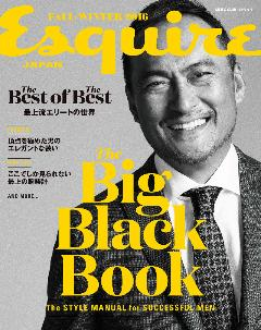 Esquire The Big Black Book Fall/Winter 2016