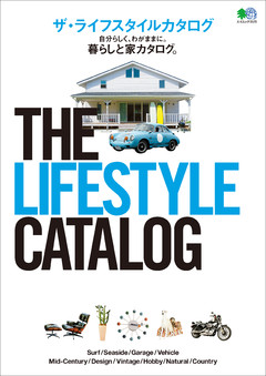 THE LIFESTYLE CATALOG