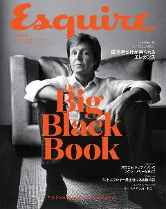 Esquire The Big Black Book SPRING/SUMMER 2017