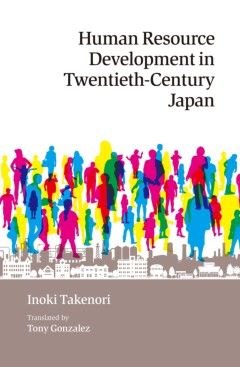 Human Resource Development in Twentieth-Century Japan