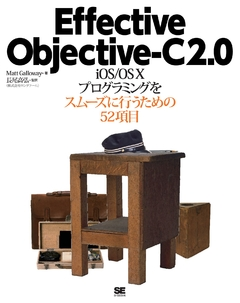Effective Objective‐C 2.0