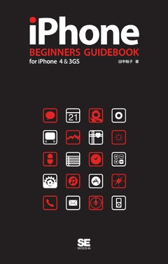 iPhone BEGINNERS GUIDEBOOK for iPhone4&3GS