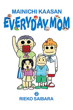 MAINICHI KAASAN: EVERYDAY MOM(毎日新聞出版)