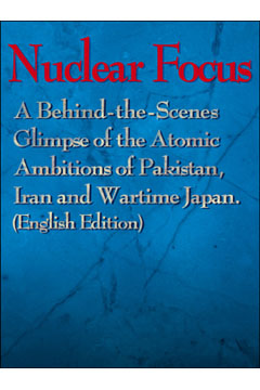 Nuclear Focus: A Behind-the-Scenes Glimpse of the Atomic Ambitions of Pakistan, Iran and Wartime Japan (English Edition)(Mainichi Shimbun Publishing Inc.)
