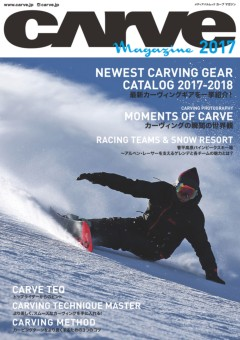 CARVE MAGAZINE 2017