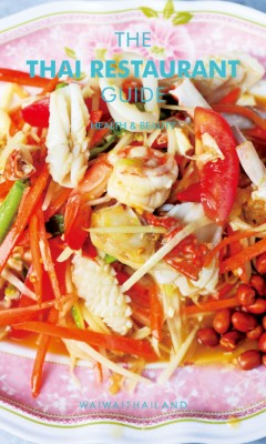 THE THAI RESTAURANT GUIDE HEALTH&BEAUTY