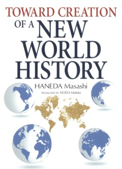 Toward Creation of a New World History
