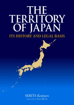 The Territory of Japan