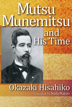 Mutsu Munemitsu and His Time
