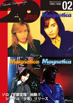 MAGNETICA 20miles archives 2