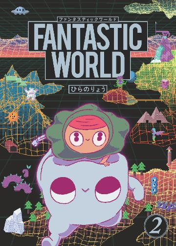 FANTASTIC WORLD