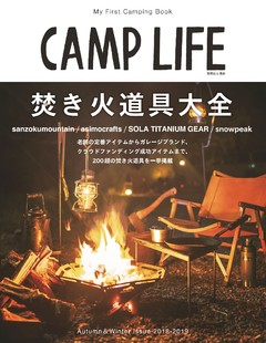 CAMP LIFE Autumn&Winter Issue 2018‐2019