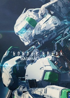 BORDER BREAK MATERIALS [2018]