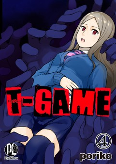 T‐GAME