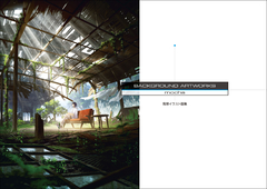 mocha画集『BACKGROUND ARTWORKS』