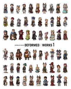 GRANBLUE FANTASY DEFORMED×WORKS