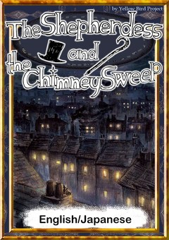 The Shepherdess and the Chimney Sweep 【English/Japanese versions】