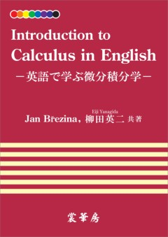 Introduction to Calculus in English
