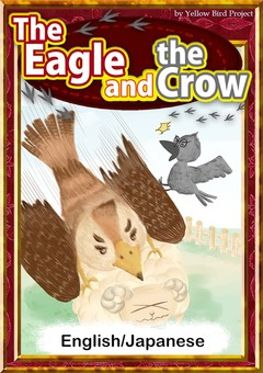 The Eagle and the Crow 【English/Japanese versions】