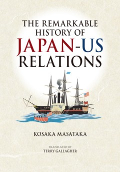 The Remarkable History of Japan-US Relations