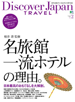 Discover Japan TRAVEL