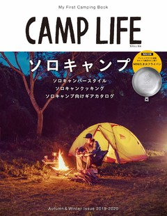 CAMP LIFE Autumn&Winter Issue 2019‐2020
