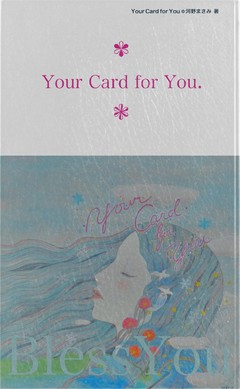 Your Card for You