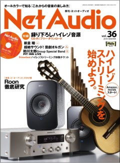 Net Audio Vol.36