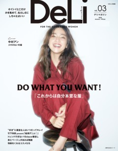 DeLi magazine vol.03