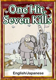 One Hit, Seven Kills 【English/Japanese versions】