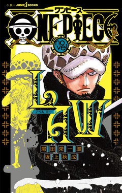 ONE PIECE novel LAW