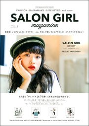 SALON GIRL magazine