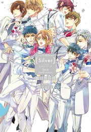 Love Celebrate! Silver -ムシシリーズ10th Anniversary-【電子限定特典付き】【イラスト入り】