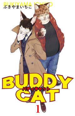 BUDDY CAT
