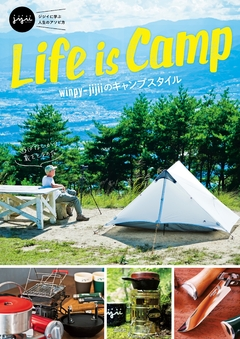 Life is Camp winpy‐jijiiのキャンプスタイル