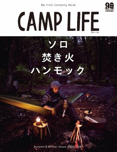 CAMP LIFE Autumn&Winter Issue 2020‐2021