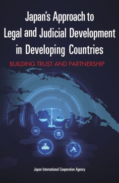 Japan's Approach to Legal and Judicial Development in Developing Countries: Building Trust and Partnership